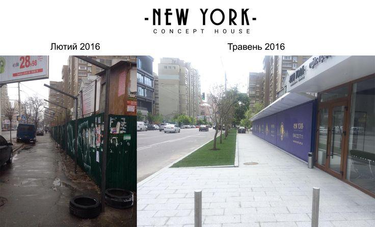 Выполнено благоустройство прилегающей территории по ул.Антоновича : мощение гранитной плиткой , высадка новых деревьев и газона , замена старых бордюров.