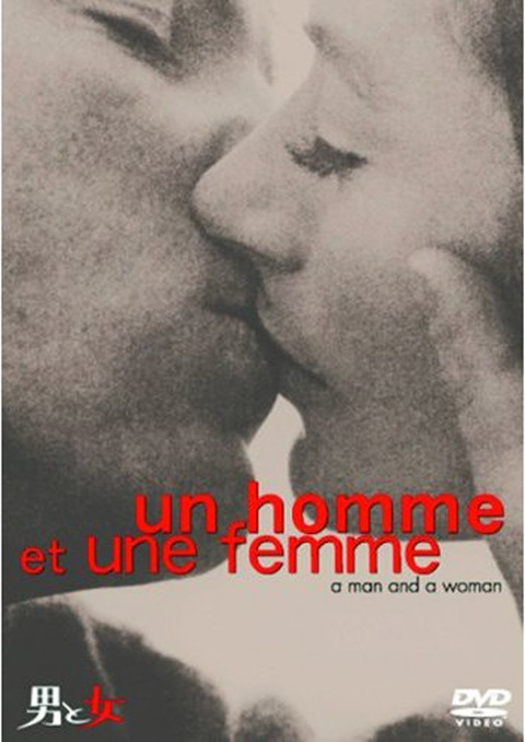 'Un homme et une femme', 1966 - Directed by Claude Lelouch - Iconic French film.