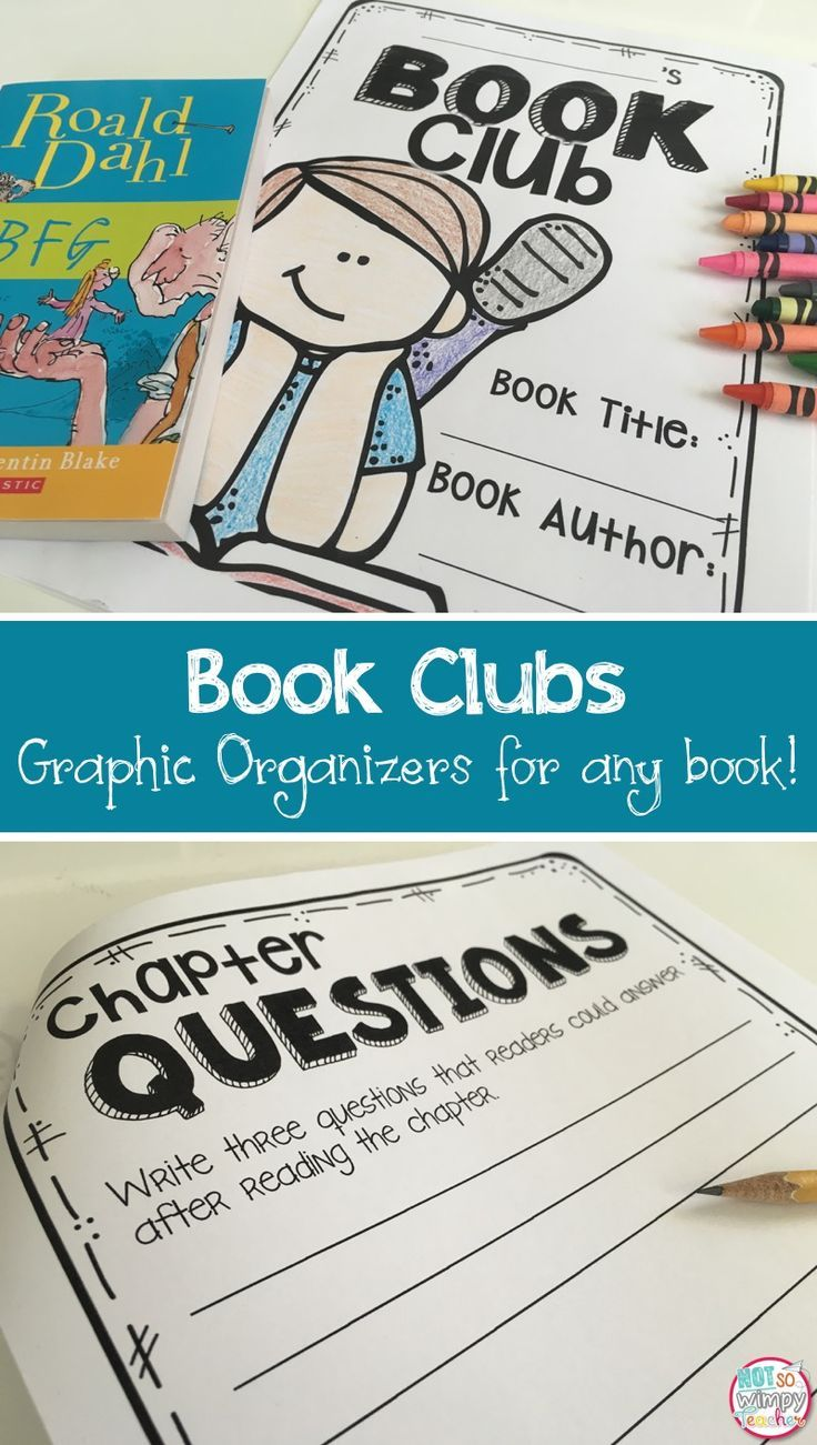 Book clubs are the perfect way to engage readers, practice standards and differentiate during guided reading groups! This product contains 52 different graphic organizers that can be used with ANY book!