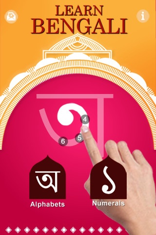 Learn Bengali Alphabets and Numbers on iphone :)