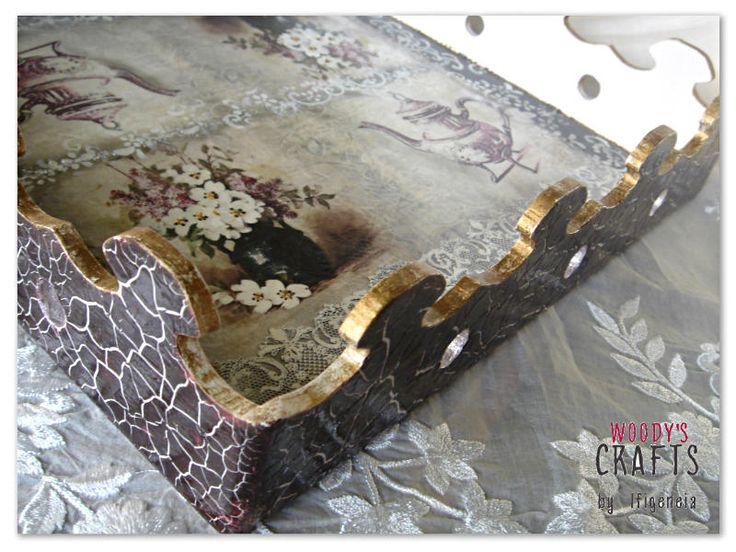 Ξύλινος χειροποίητος δίσκος σερβιρίσματος | Επιτραπέζια ΔΙακοσμητικά | Woody's Crafts by Ifigeneia | Ξύλινα Χειροποίητα Διακοσμητικά