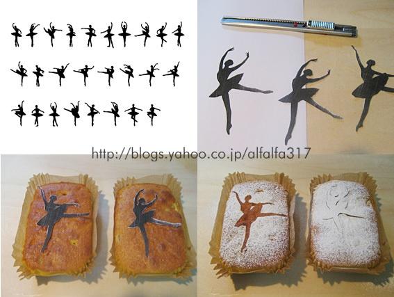 Free Cake Packaging Ector