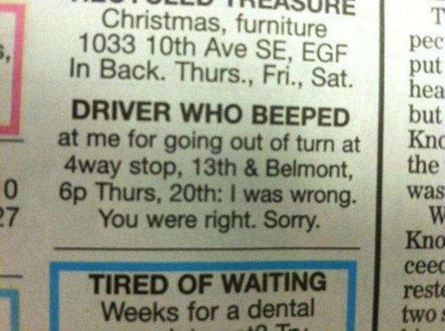This driver who knows the importance of an apology: