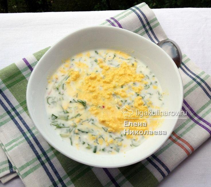 Главное фото рецепта: Холодный суп с мацони и яйцом