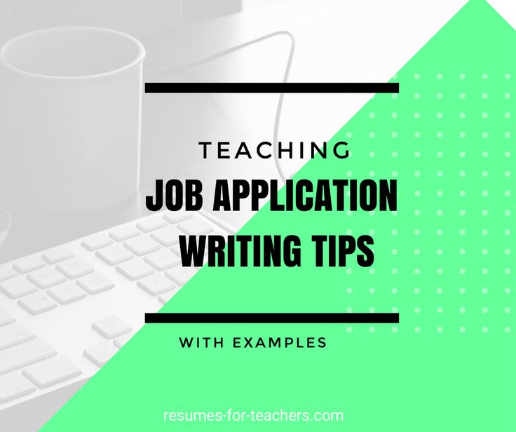 110 best Promote Your Teaching Skills images on Pinterest - resume for teaching job