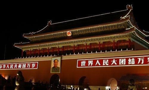Tiananmen Gate (Beijing)