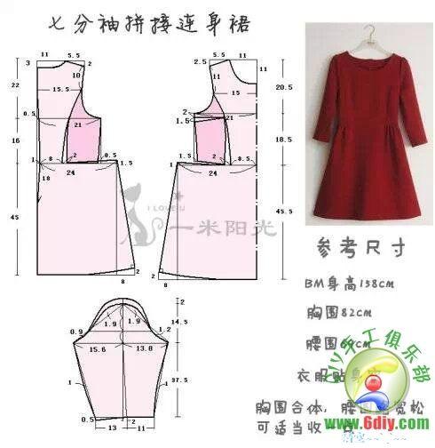 dress (bust 82 cm)