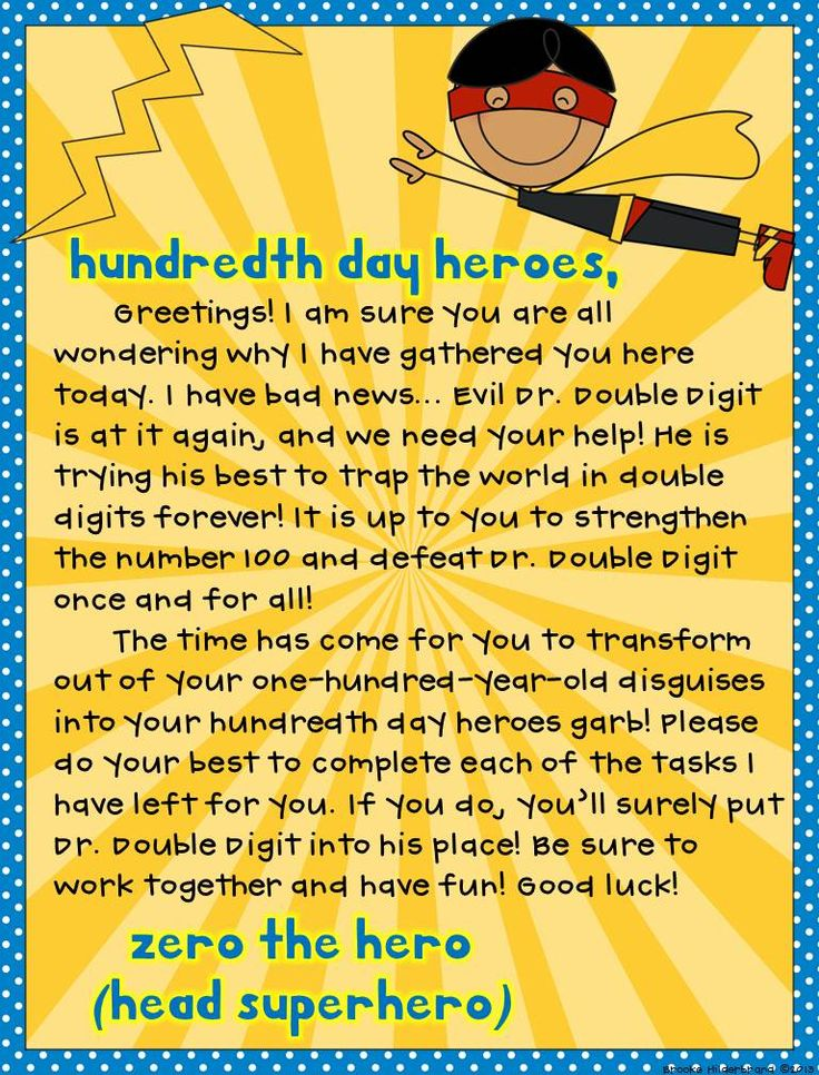 Once Upon a First Grade Adventure... cute idea for the 100th day of school.  This teacher is so good, makes me wish I was in her class!