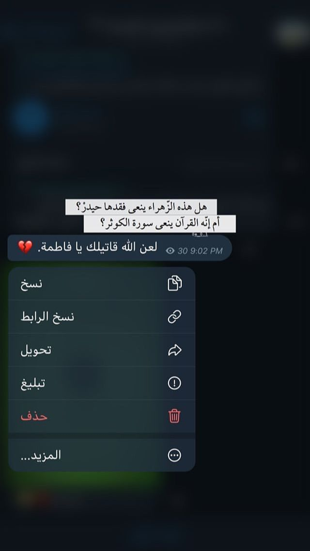 Image Uploaded By بدور الخالدي Find Images And Videos About انستا ستوريات And ستوري On We Heart It The App T Beautiful Quran Quotes Quran Quotes Find Image
