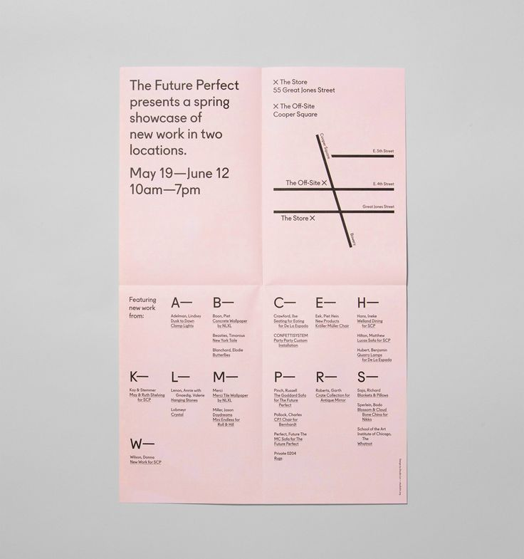 the future perfect event pamphlet / studio lin.
