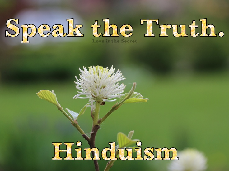 Speak the Truth. Do your duty. Neglect not the Scriptures. Give your best to your teacher. Do not cut off the line of progeny. Swerve not from the Truth. Swerve not from the Good. Protect your spiritual progress always. Give your best in learning and teaching. Never fail in respect to the sages. See the divine in your mother, father, teacher, and guest. Never do what is wrong...... Source:http://www.thesoulofashark.com/2012/12/28/great-quote/ Photo by: Love is the Secret