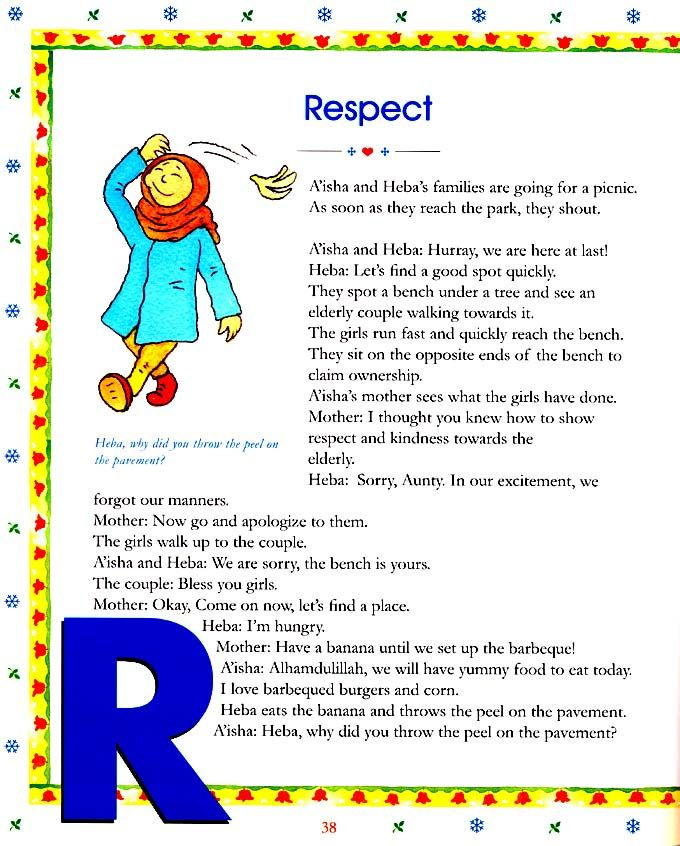 best parenting islamic parenting images  124 best parenting islamic parenting images parenting kids discipline and child discipline