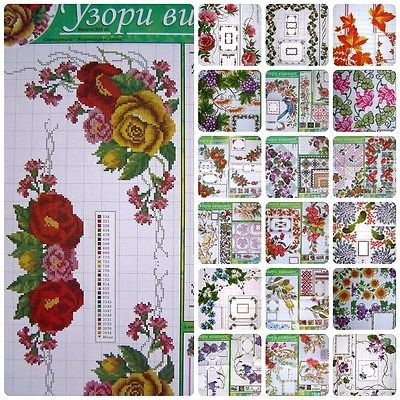 Cross-stitch-Ukrainian-Embroidery-Flower-Patterns-Tablecloth-Pillow-Napkin-7-uz