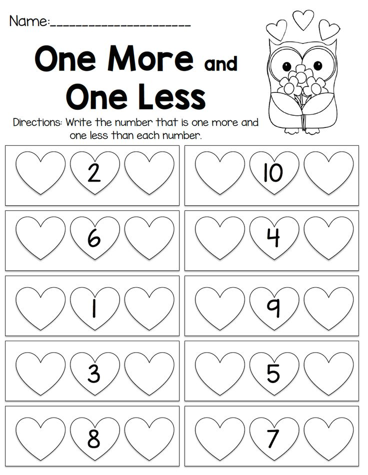 One Less Worksheet Kindergarten