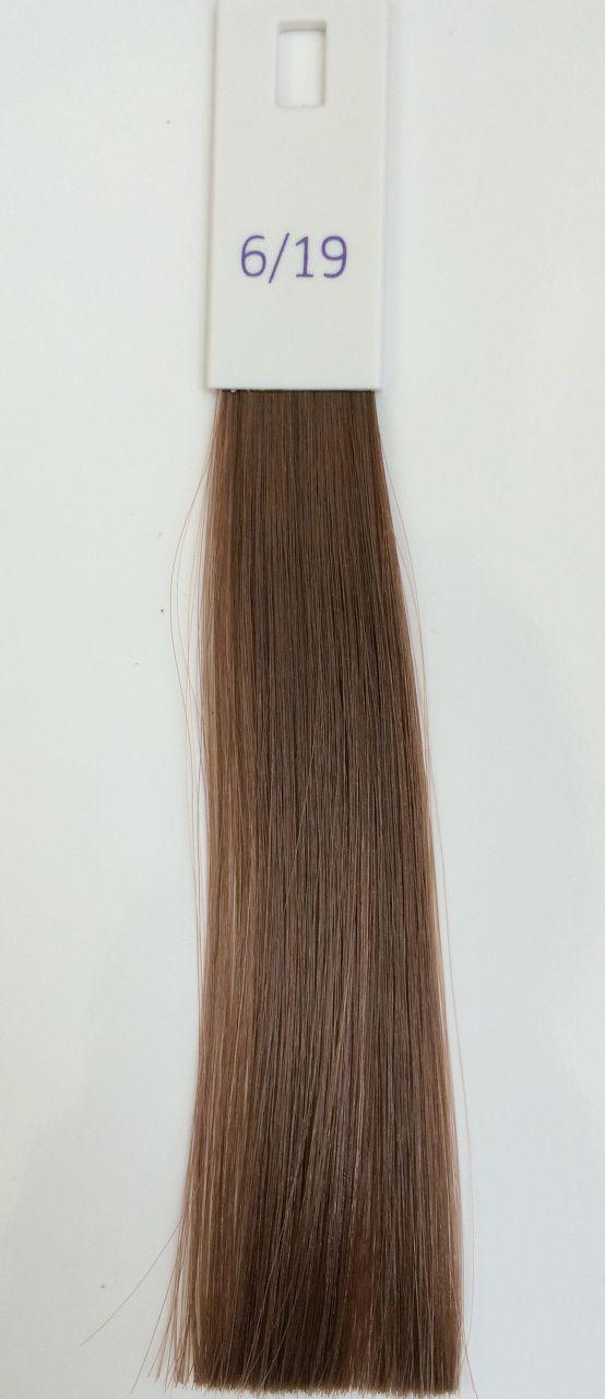Vopsea par ILLUMINA 6/19 - blond inchis cenusiu perlat - 60 ml