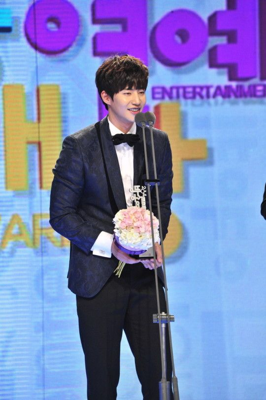 2014 MBC Entertainment Awards | Rookie Award – Male – Song Jae Rim