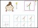 katakana worksheets