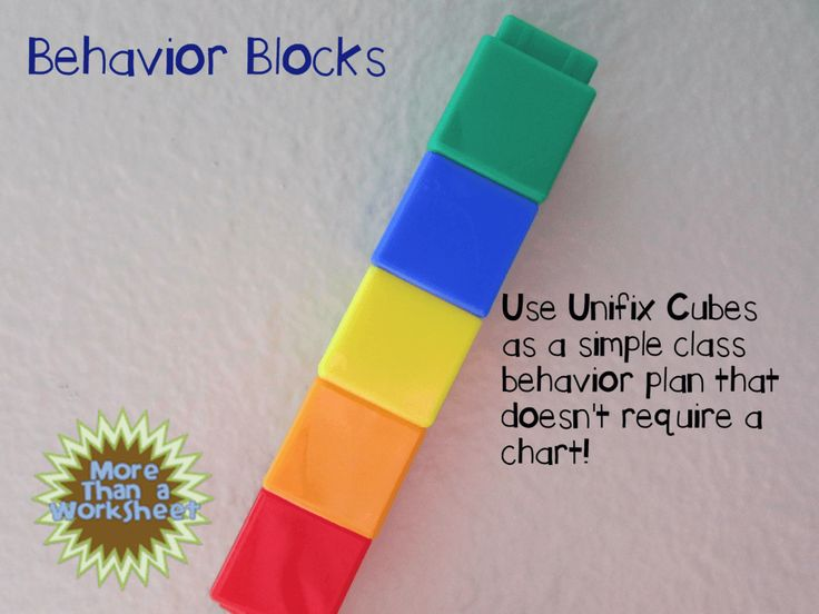 behavior blocks…a super easy behavior management idea. No clips or or charts to keep track of. From More Than a Worksheet