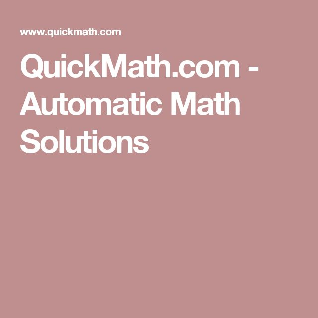 QuickMath.com - Automatic Math Solutions