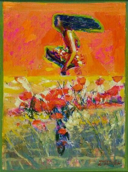 Smaragda Papoulia