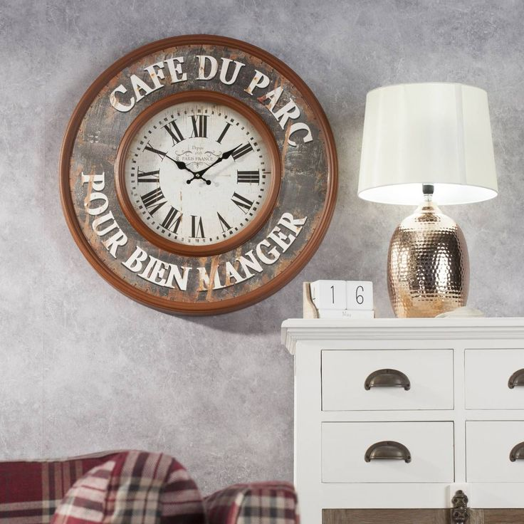 Zegar Cafe du Parc 60cm, 60x60x6cm - Dekoria #mlodziez #youth #room #pokoj #inspiration #decoration #style #dom