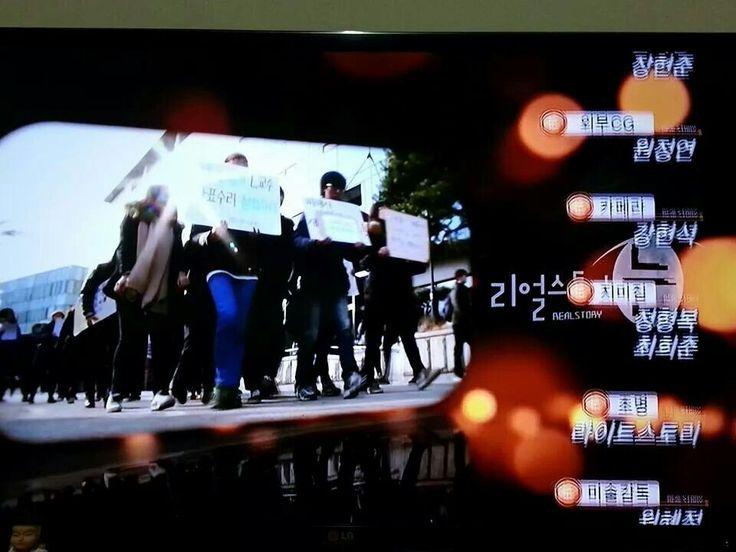 #MBC TV 리얼스토리 눈, K대 교수 성추행 사건 재조명, 폐쇄병동 입원한 여학생  2014.12.26(금) 저녁 9시 30분~ 방송