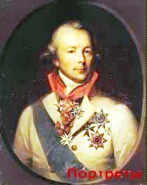 Петр Алексеевич фон дер Пален (1745-1826) - организатор заговора против императора Павла