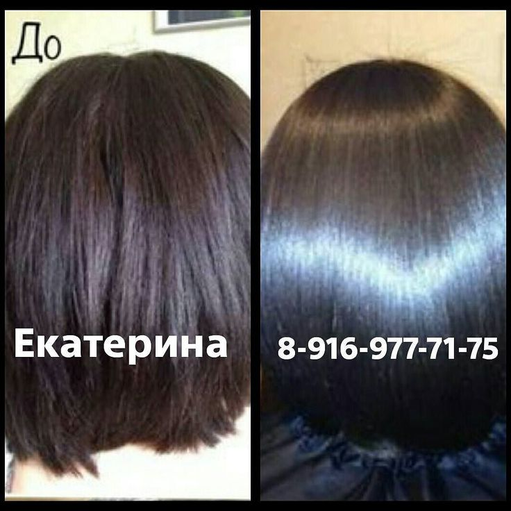 Кератиновое выпрямление волос. Лечение волос!  После процедуры- секущиеся кончики восстанавливаются! Зачем стричь - сделай кератиновое выпрямление и получи здоровые и ухоженные волосы! www.volosy-keratin.com http://vk.com/club107188598 8-915-165-33-55или 8-916-977-71-75 Принимаю у себя: Москва. м Дубровка или выезжаю к Вам.   КРУГЛОСУТОЧНО   ВЫЕЗД ПОСЛЕ 23:00- оплата такси Цены: Челка - 500руб Выше плеч- 2 000 руб До Плеч- 3 000 руб До Лопаток/ниже плеч- 3 500 руб Закрывают лопатки- 4 000…