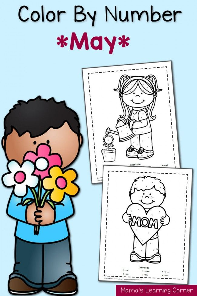 Free Color By Number Worksheets: May!