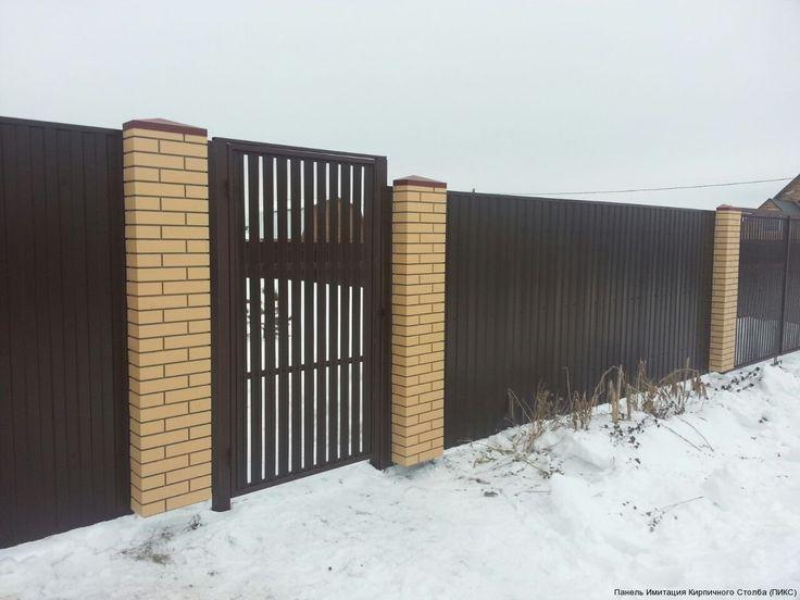 Панели Имитация Кирпичного Столба на забор | Интернет-магазин ПИКС