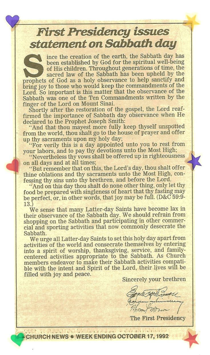 Sabbath Day statement by the First Presidency in 1992 ... It is still relevant today!!!