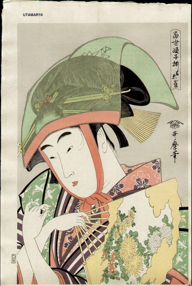 Kitagawa Utamaro -