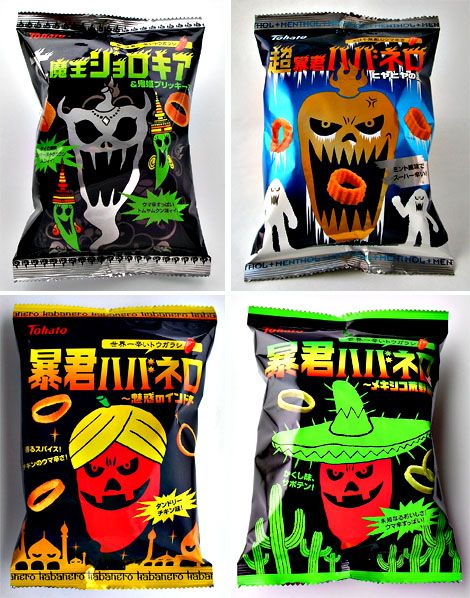design inspirations from Kyoto: Japanese Packaging Design: Not for Couch Potatoes