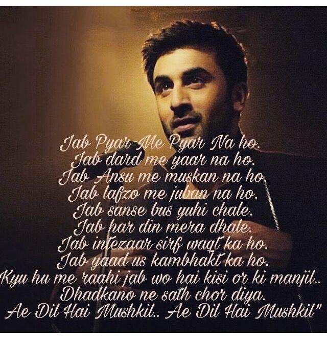 #AeDilHaiMushkil #quote #bollywood