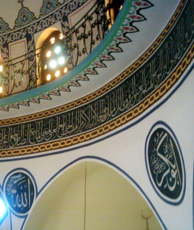 HATTAT ŞEVKET ÖZDEM Erzurum Terminal Camii yazıları