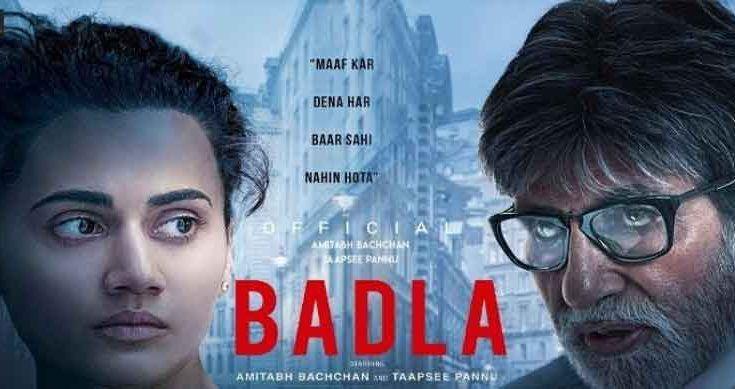 En Iyi Hint Filmleri 2019 Hindi Movies Film Tam Film