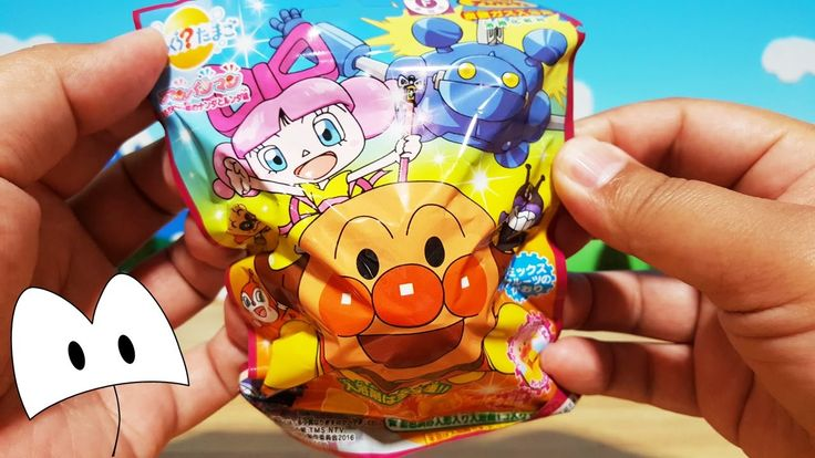 アンパンマン アニメ&おもちゃ 映画おもちゃの星のナンダとルンダ!たまご バスボールびっくらたまご Miniature Toys