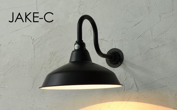 【楽天市場】JAKE-C 看板灯 ブラケットライト(ブラケットランプ 間接照明 LED対応 ブラック 店舗照明 玄関照明 インダストリアルデザイン 壁付け照明 インテリア照明 屋外 玄関灯 カフェ照明 黒 外灯 門灯 防雨型 サイン灯 内装 外壁 灯り レトロ ウォールライト):Rocca-clann