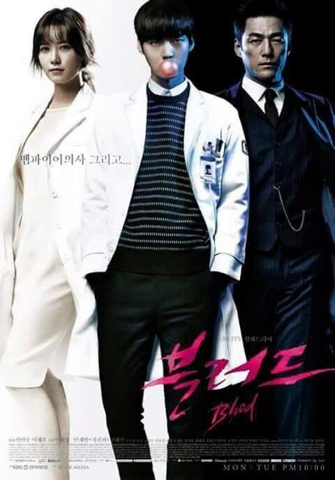 Blood // Ji Jin-Hee,Ahn Jae-Hyeon,Ku Hye-Sun