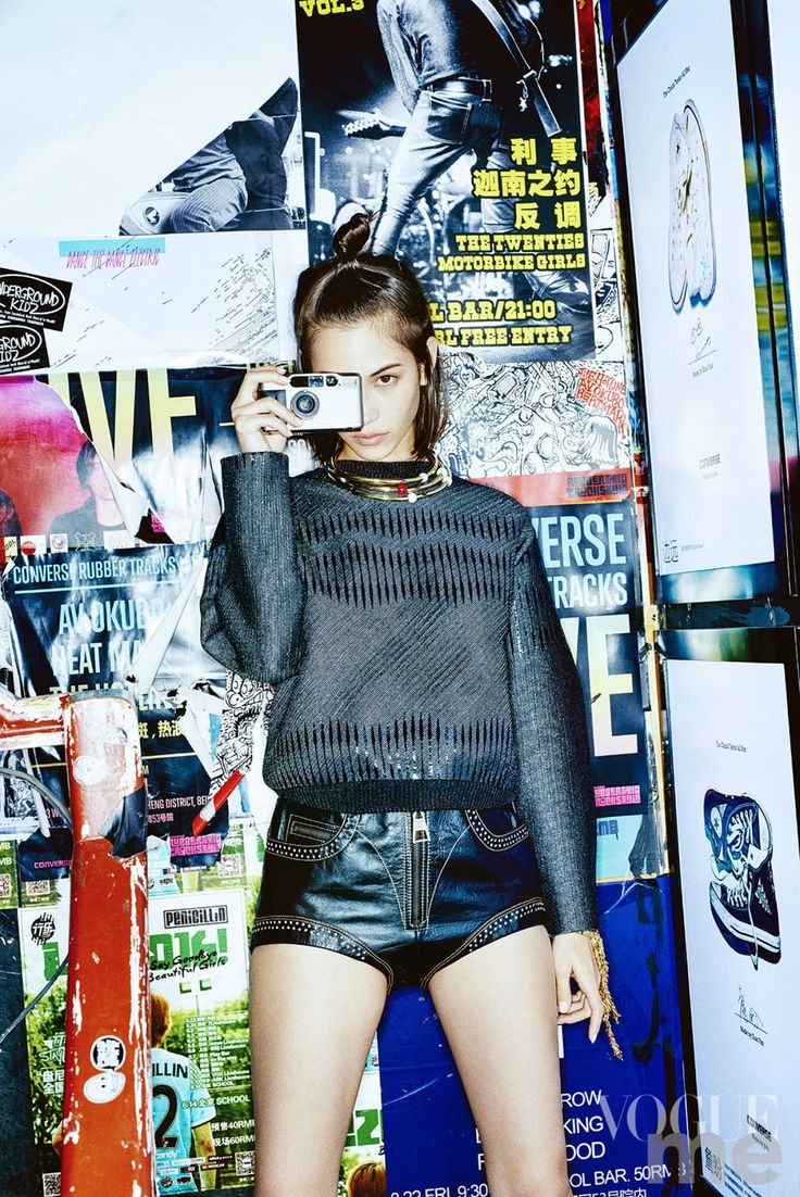 Kiko Mizuhara - Vogue Me China Apr 2016 | via: teammizuhara.tumblr.com | See more Asian Fashion > http://yellowmenace.tumblr.com/tagged/fashion | #Yellowmenace #AsianFashion #KikoMizuhara