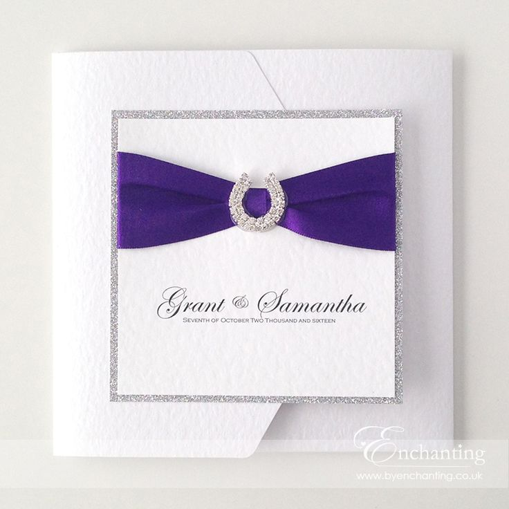 Stunning purple sparkly wedding invitations from the