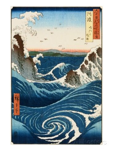 Whirlpool and Waves at Naruto, Awa Province Giclee Print by Ando Hiroshige at AllPosters.com