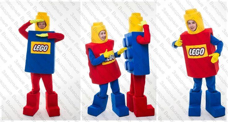 Аниматоры Лего на день рождения