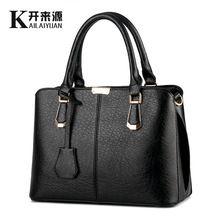Women bag 2016 fashion sweet tote PU Simple shoulder Messenger ...