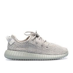 adidas originals ua authentic yeezy 350 boost moonrock - now buy authentic adidas  yeezy 350 boost save up from our outlet store with authentic quality.