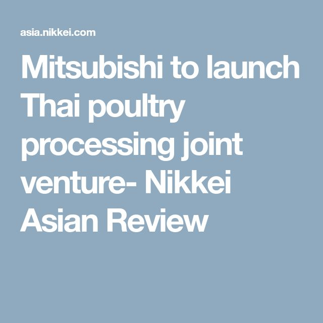 Mitsubishi to launch Thai poultry processing joint venture- Nikkei Asian Review