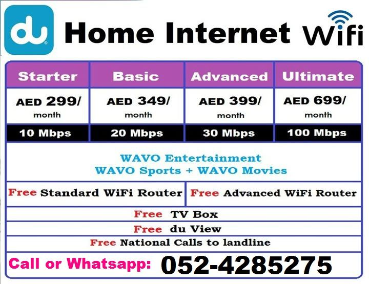 Du Home Internet With Free Tv Channels  Call Or Whatsapp 052