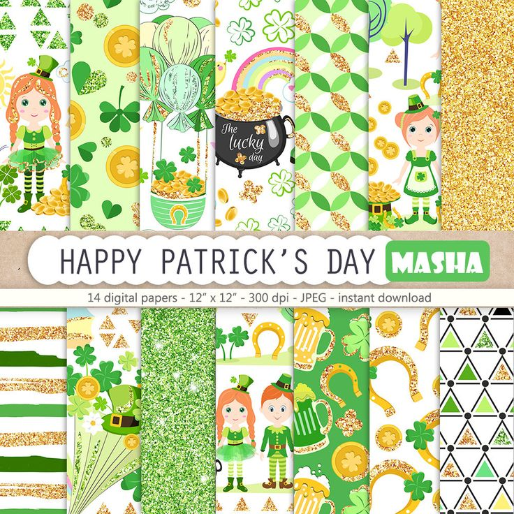 Excited to share the latest addition to my shop: Happy Patrick's Day Digital Paper St Patricks Day Paper Pack Patricks Day Planner Stickers Spring Digital Papers Irish Girl Planner Supplies #patricksday #digitalpaper #stpatricksday #gold #green #digital #print #anniversary #etsy #art http://etsy.me/2CALQga
