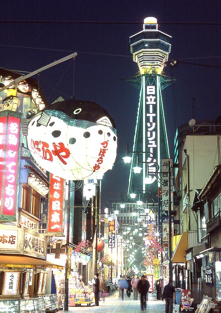 #Osaka nights! Tsutenkaku Tower still makes a mark on the Osaka skyline