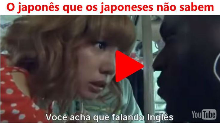 O japonês que os japoneses não sabem - Ep. 01 - Japão Cultura